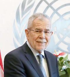 Klima-Rede von Van der Bellen bei der UNO